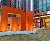 Xiaomi ist im Visier der US-Regierung