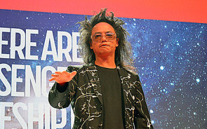 Digital-Festival-2016-David-Shing1.jpg