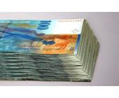 geld_teaser.jpg
